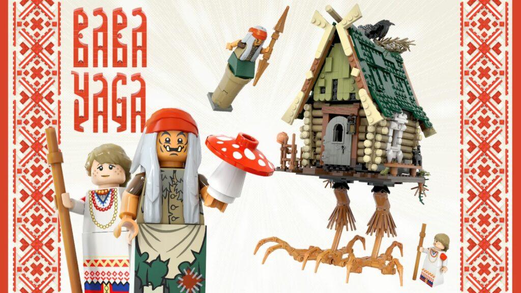 LEGO® Baba Yaga