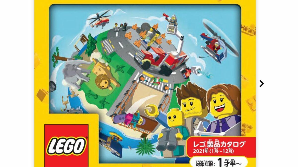 Japoński katalog LEGO® na II połowę 2021