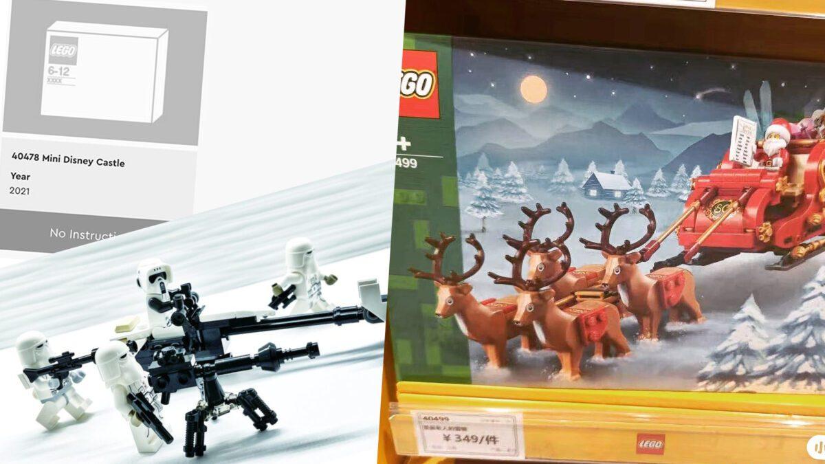 LEGO-zapowiedzix3